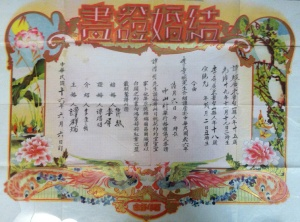 Wedding certificate in Chinese