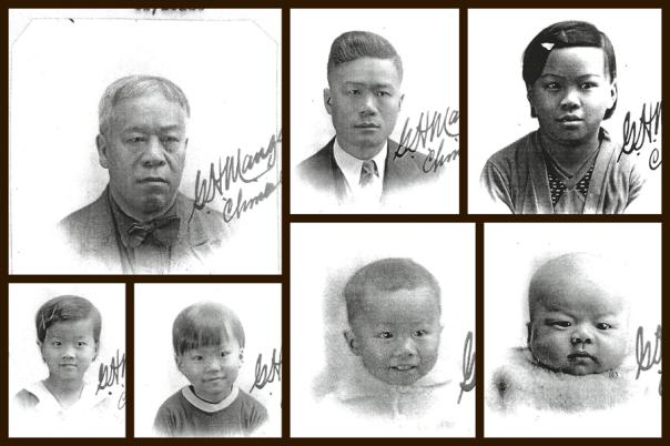 Wong Ming Bow, Wong Hong Sun, Wong Hongo, Wong Hong Kew (Rose), Wong Dock How, Wong Tai You, and Wong Hang Jew (Joseph), ca. 1932, Buffalo, NY,