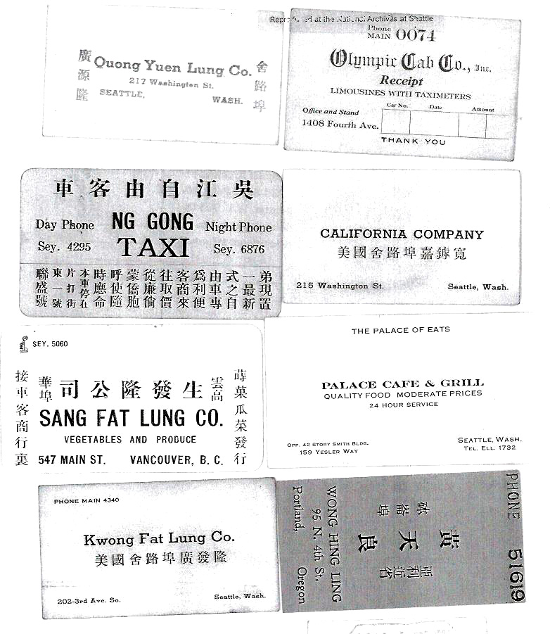 Chinese Business Cards | Chinese Exclusion Act Case Files