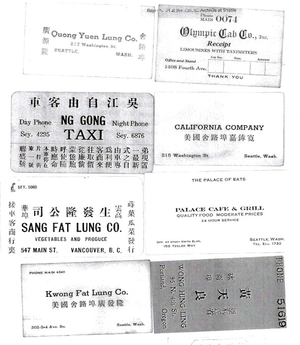 Sample of Chinese business cards