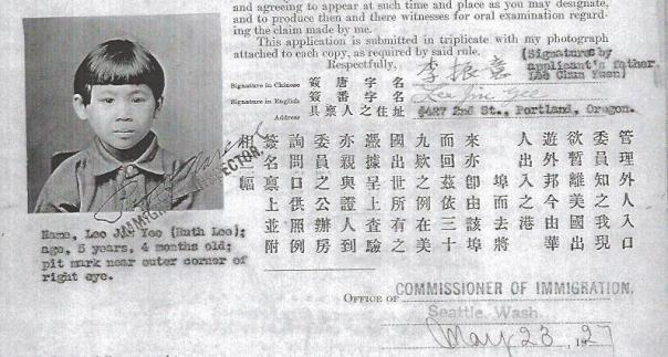 Pre-Investigation form for Lee Jin Yee