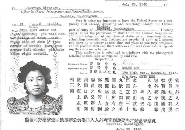 Form 430 for Helen Lew, 1940