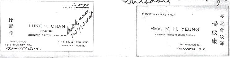 Business Cards Chinese Exclusion Act Case Files