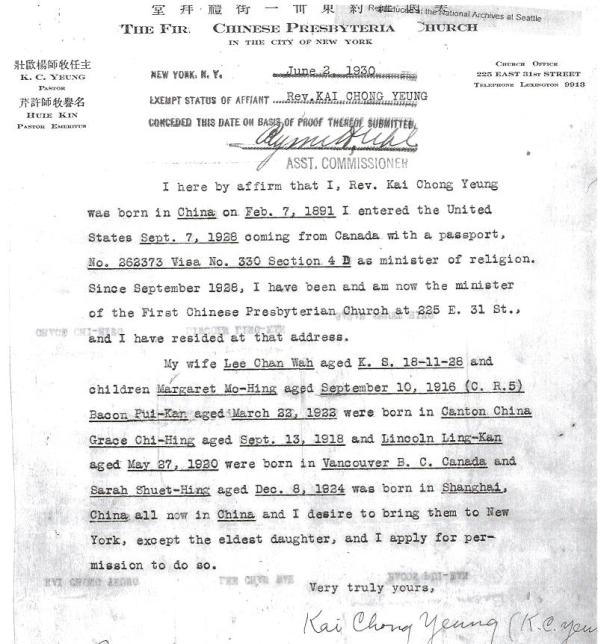 Exempt letter for Rev. K C Yeung