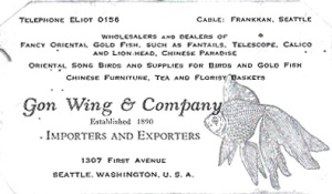 Business card for Gon Wing & Company