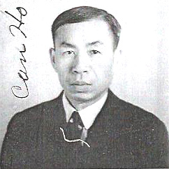 Photo of Can Ho