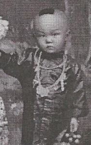 Photo of Eng Sing