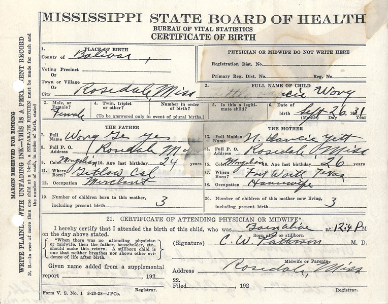 Mississippi Chinese Exclusion Act Case Files