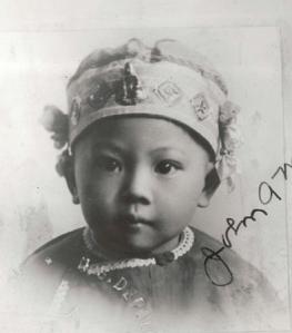 Yee Ho Lee baby photo