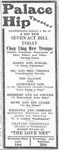 Choy Ling Hee Troupe Ad