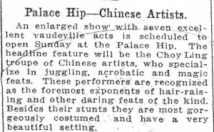 Choy Ling Hee Troupe article