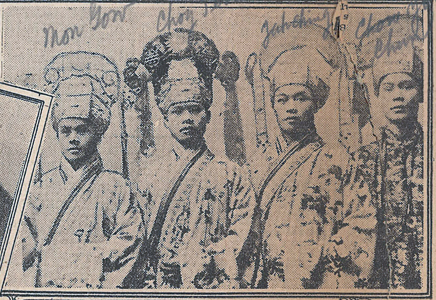 Choy Ling Hee Troupe photo