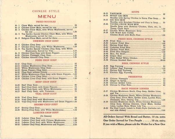 Tea Garden Menu Chinese