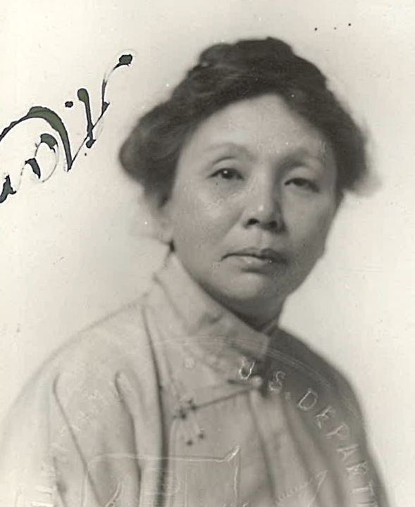 Yamei Kin 1917 photo