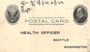 Chin Tom Kee 1918 Post Card