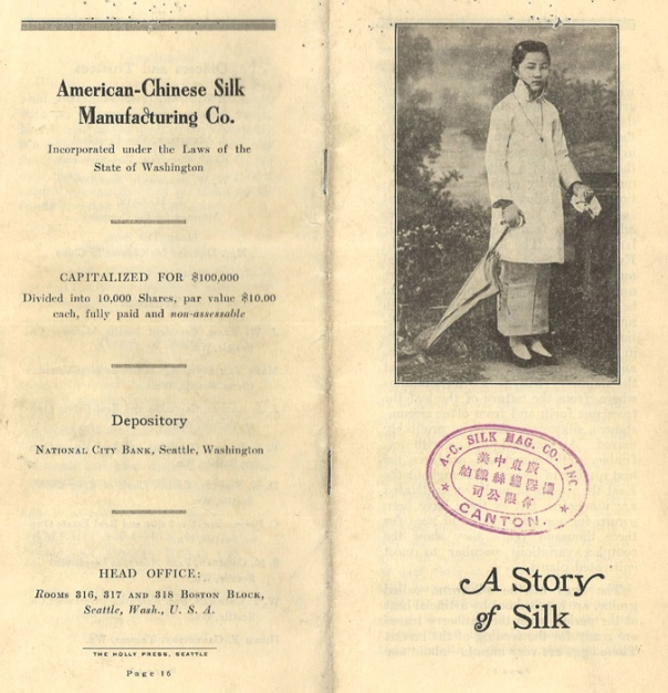 A Story of Silk