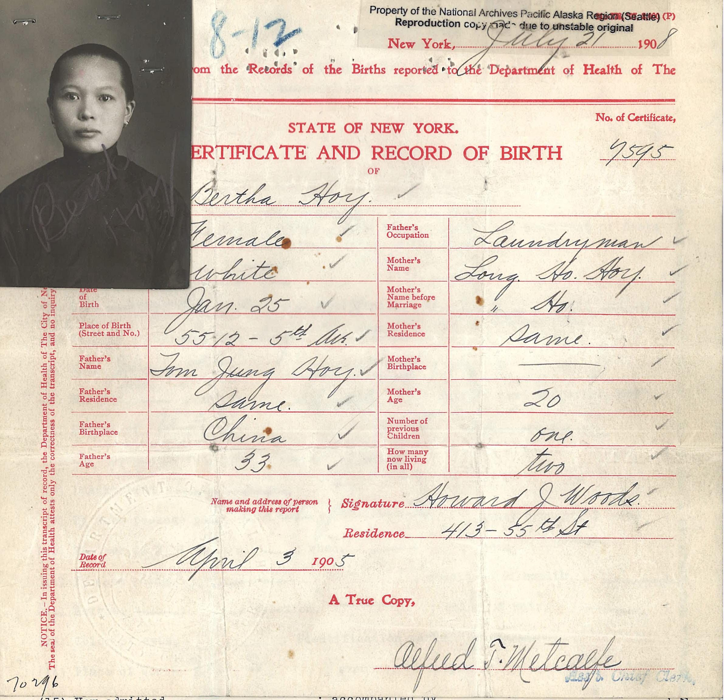 Bertha hoy 1905 nyc birth certificate chinese exclusion act birth certificate for bertha hoy 1905 aiddatafo Choice Image