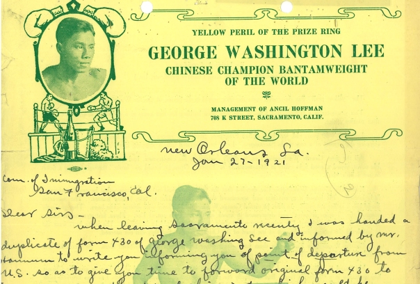 Georgie Lee Letterhead