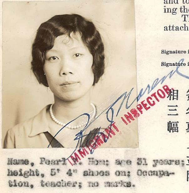 Photo of Pearl Y. Hom, 1929