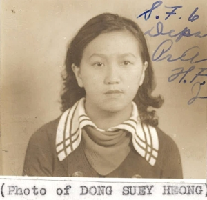 Photo of Miss Rose Dong (Dong Suey Heong)