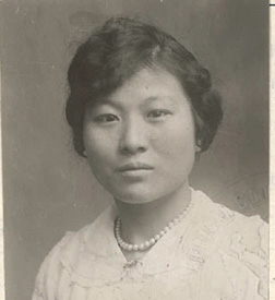 Photo Lai Ziang Bryant 1919