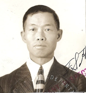 Leong Gain 1932 photo