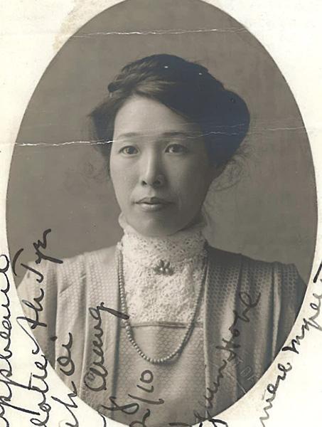 Charlotte Chang Photo 1910