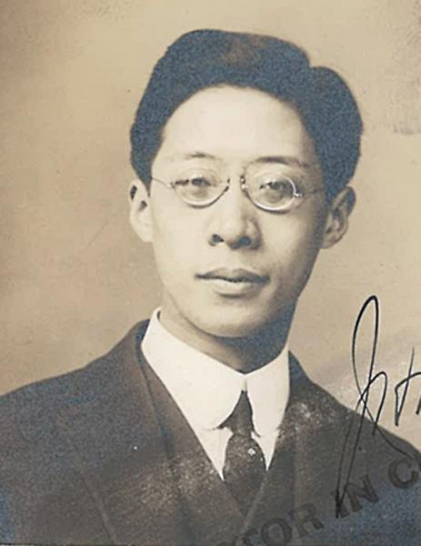 William Lai 1913