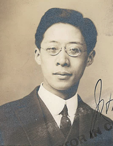 William Lai 1913