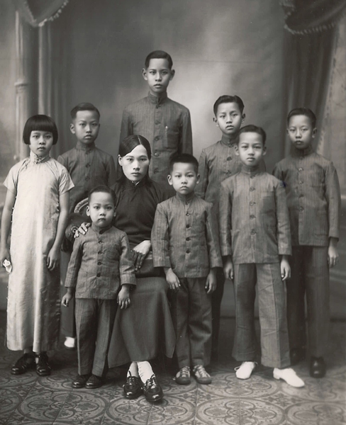 Ng Yat Chin Portrait 1938