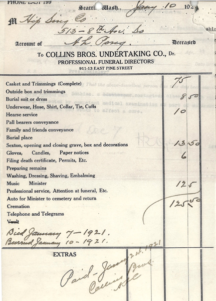 Undertaker's Bill for Look Ah Pong