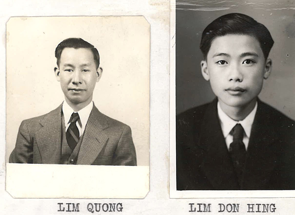 """Affidavit Photos of Lim Don Hing and Lim Quong,""  1938"