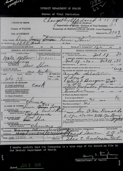 Lim Don Hing Death Certificate