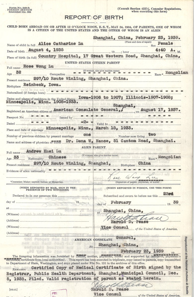 Lu Alice Catherine, Report of Birth