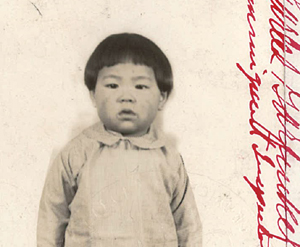 Yee Mollie Form 430 1923 photo