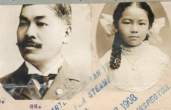 1908 Affidavit with photos of Lee Toy and May Sophie Lee