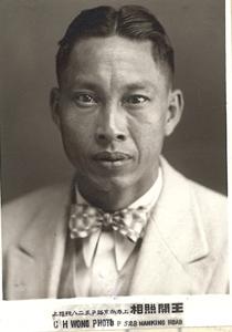 A. Chua Ciong,