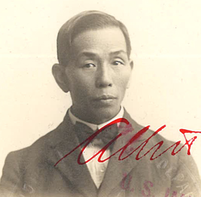 Chin Wong Kee, Form 430 photo 1920;