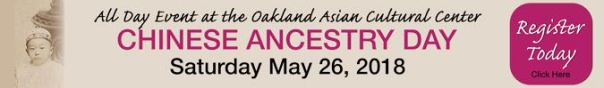 Chinese Ancestry Day Oakland 26 May 2018