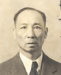 Lee Fook Loy 1935