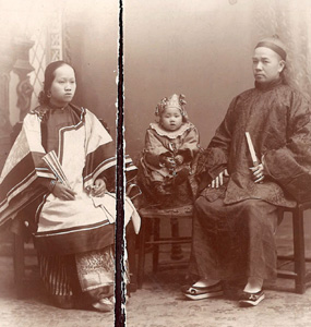 Heung Shee, Jay Boo Yum, Jay Yu Nom family portrait