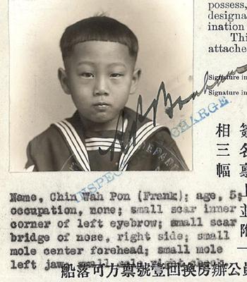 Chin Wah Pon 1921