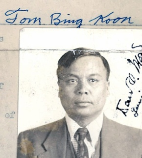 Tom Chon How aff Tom Bing Koon 1939