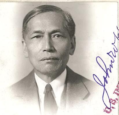 Yee Ah Jin, Form 430 photo