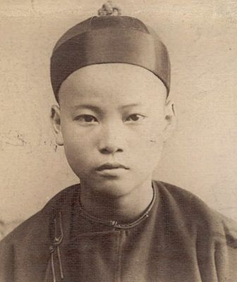 Affidavit photo of Yee Ton Look