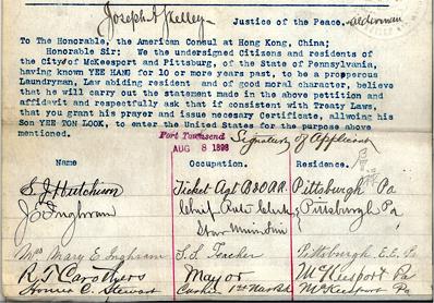 yee ton look 1898 petition