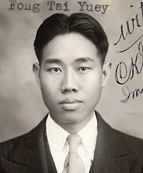 Fong Tai Yuey