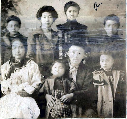 See Jan family Exhibit C