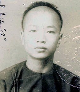 Wong Ah One 1907