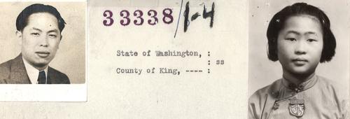 Chin Yick Thlew Affidavit 1940